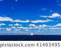 도쿄의 바다와 하늘 41463495