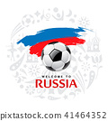 Soccer Ball and Flag of Russia paint brush design  41464352