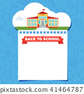 back to school banner 41464787