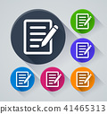 paper and pen circle icons 41465313