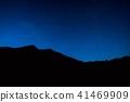 등산 : 산의 밤 41469909
