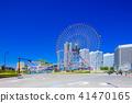 카나가와 요코하마 미나토 미라이의 풍경 41470165