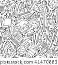 Seamless pattern background Stationary kids 41470863