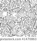 Seamless pattern background Stationary kids 41470863