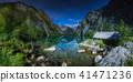 lake, landscape, mountain 41471236