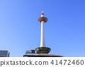 교토 타워 41472460