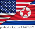 America flag and North Korea flag, friendship 41473021