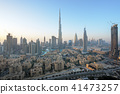 Dubai skyline, United Arab Emirates 41473257