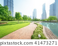 park in lujiazui financial center, Shanghai, China 41473271