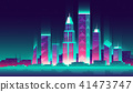city vector landscape 41473747
