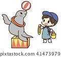sea lion show, sea lion, seal 41473979