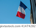 closeup of french flag on building facade 41474282