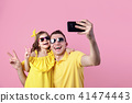 Portrait of happy family of two people. Daddy and little daughter doing selfie with smartphone 41474443