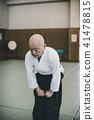 Aikido 41478815