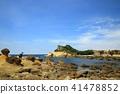 대만 야류해양국립공원 41478852
