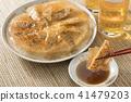 dumpling, pelmeny, jiaoz 41479203