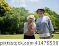看護圖像家庭 41479539