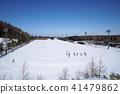 札幌市白山山体育场 41479862