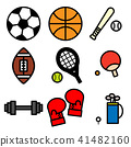 Colorful of sport icon on white background 41482160