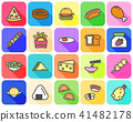 Colorful of variety food icon with flat icon 41482178