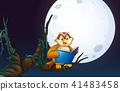 owl vector book 41483458