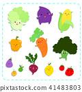 cute vegetables vector pack 41483803