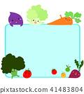 cute vegetable frame vector background 41483804