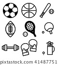 Simple outline of sport icon 41487751