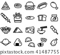 Simple outline of variety food icon 41487755
