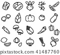 Simple outline of variety vegetable icon 41487760