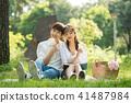 공원, 데이트, 커플 41487984