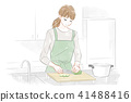 Female to cook 41488416