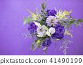 보라색 꽃다발 41490199