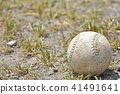 청춘 야구 41491641