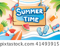 Summer with paper cut symbol for vacation beach  41493915