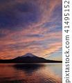 Yamanakako富士的日落光芒 41495152