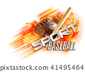 baseball poster with a baseball. Baseball games advertising. Announcement of a sporting event. 41495464