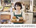 咖啡廳店員女漢堡包 41495601