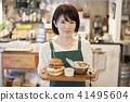 咖啡廳店員女漢堡包 41495604