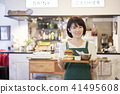 咖啡廳店員女漢堡包 41495608