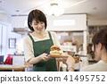 咖啡廳 店員 售貨員 41495752