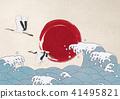 Waves Splashing Hinomaru รถเครนกระดาษญี่ปุ่น 41495821