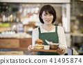 咖啡廳 店員 售貨員 41495874