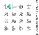 icon, vector, people 41497589