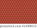 Seamless Japanese pattern 'Hemp leaves' 41498015