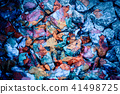 abstract background of the plane lying on colored stones 41498725