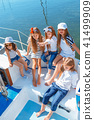 The children on board of sea yacht 41499909