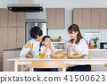 家庭 家族 家人 41500623