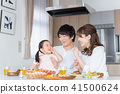 Young family, dining, meal, dining table 41500624