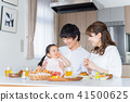 家庭 家族 家人 41500625